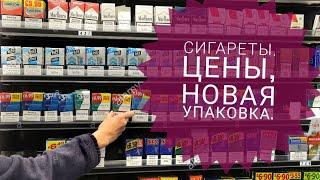 сигареты из лондона купить