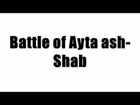 Battle of Ayta ash-Shab