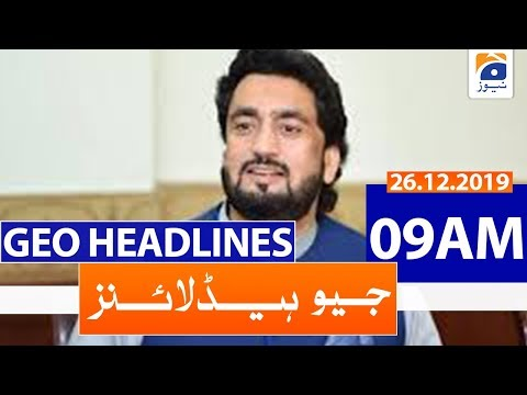 Quaid e Azam Muhammad Ali Jinnah Birth Anniversary video at Mazar e Quaid by Hammad Foundation from YouTube · Duration:  4 minutes 51 seconds