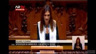 Intervenção da líder do PS Isabel Moreira na reunião plenária sobre o regime angolano