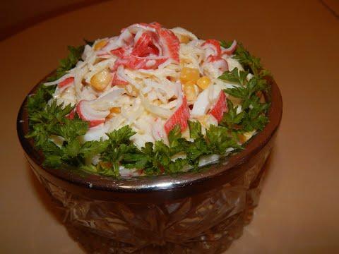 Легкий и вкусный салат за пару минут, Готовим с Любовью