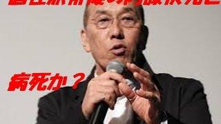 個性派俳優の阿藤快(あとう・かい、本名公一)さんが、15日までに亡...