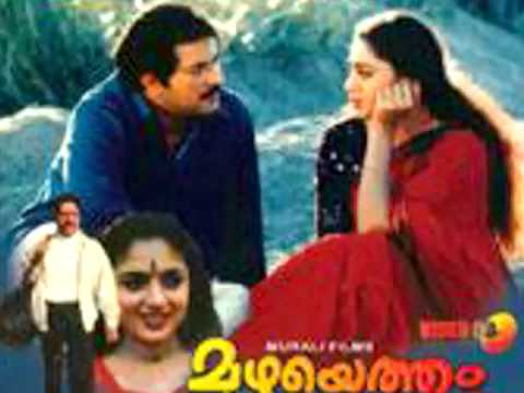 Enthinu Veroru Sooryodayam - Evergreen Malayalam Song