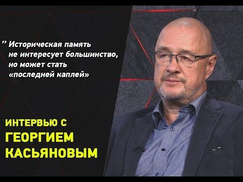 Общественное ТВ Донбасса  Историческая память не интересует большинство e76a47ac49d51