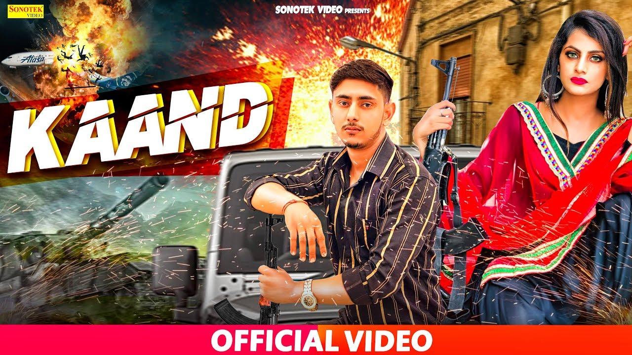 Download Kaand | Nikku Jantiaala, Priya Soni | CK Nara , Mintu Bharadwaj | New Haryanvi Songs Haryanavi 2019