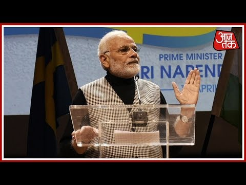 PM Modi Addresses Indian Community At Stockholm