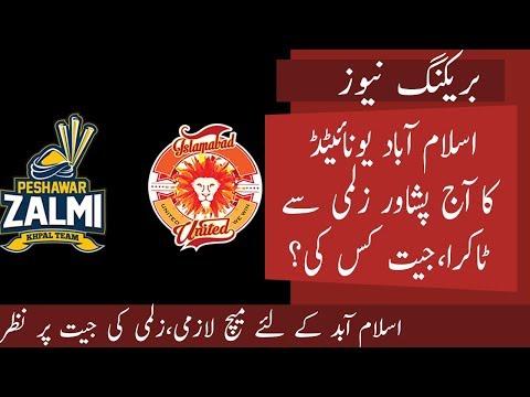 Peshawar Zalmi vs Islamabad United 11th Match PSL 2019 Playing 11 and chances