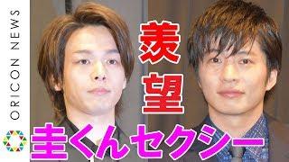 中村倫也、田中圭に嫉妬でセクシー役希望「いつかトレードしたい」 結婚できない理由も自虐「婚期が遅れる要素いっぱい」 映画『美人が婚活してみたら』初日舞台あいさつ