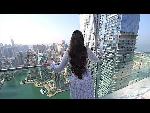 Highest Penthouse in Dubai | Jumeirah Gate