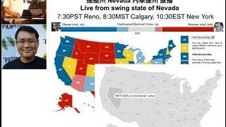 搖擺州Nevada直播: DeAno&Kempton廣東話+英文講美國大選2012戰情