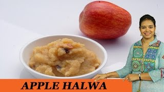 Apple Halwa | Kitchen Galatta | Sun TV Show