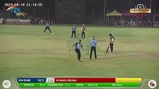 Lakshyam Sports Live CPLday 8