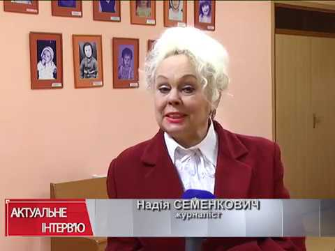 """Актуальне інтерв'ю. Роман Братковський. Фестиваль театру ляльок """"Обереги"""""""