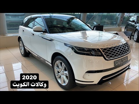 All New Range Rover Evoque Suv 2019 Revealed And I Ve Driven It Off Road Youtube