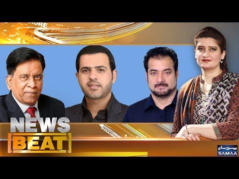 NAB Opposition Mahazarayi | News Beat | Paras Jahanzeb | SAMAA TV | November 10, 2018