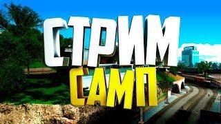 SAMP:Зарабатываю 1 миллион с нуля!!! На Arizona RP
