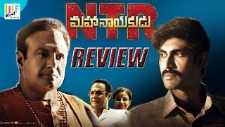 NTR Mahanayakudu Review | NBK | KalyanRam | Rana | VidyaBalan | WF |