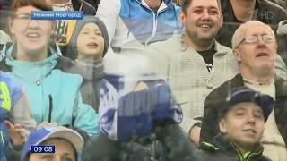 1 канал: В Нижнем Новгороде, на новом стадионе, прошел первый тестовый футбольный матч