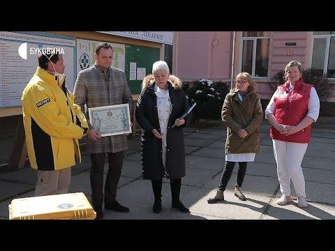 Суспільне Буковина: 24.03.2020. Новини. 17:00
