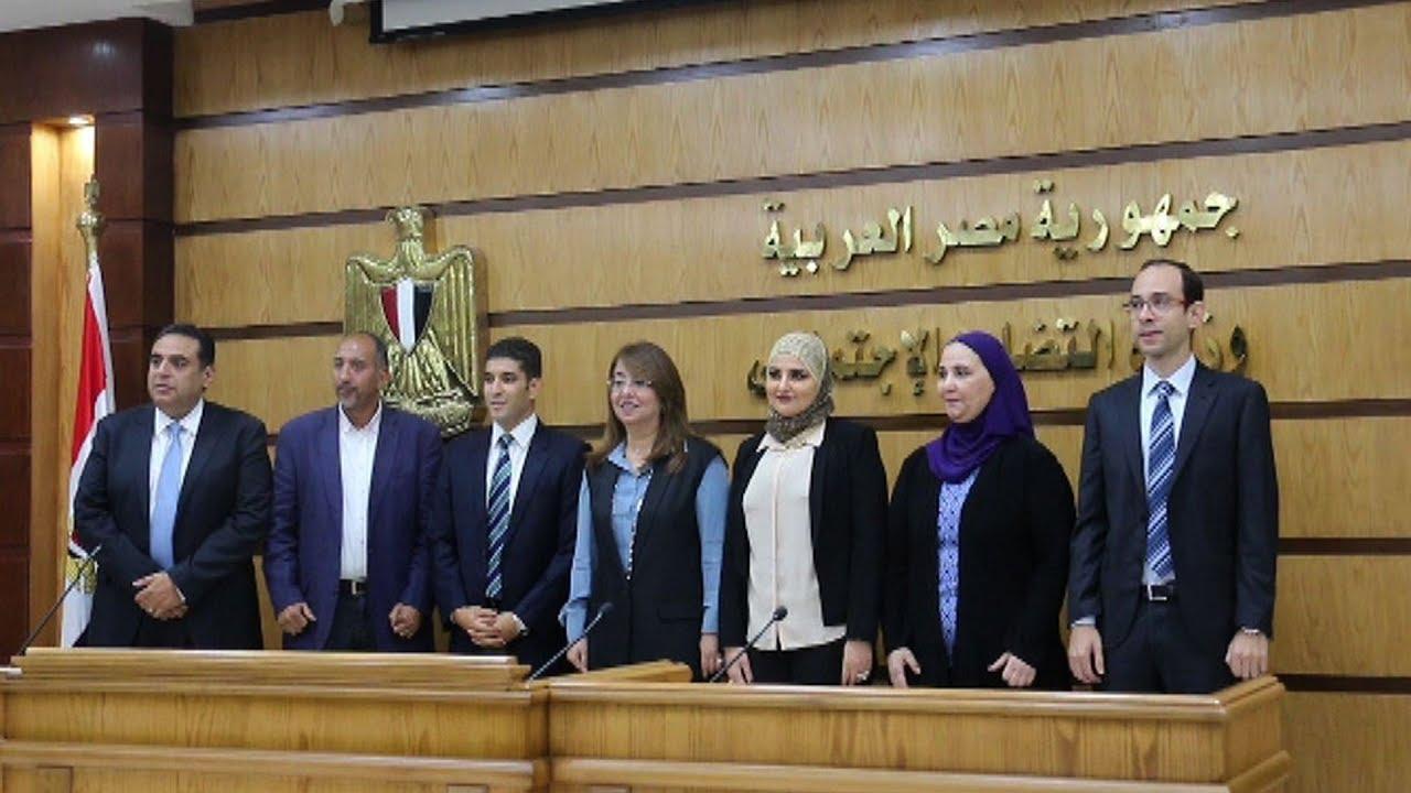 الوطن المصرية:توقيع بروتوكولات تعاون بين