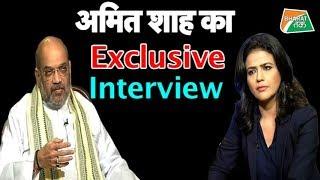 अमित शाह ने बताया कैसे बन रही फिर से 'मोदी सरकार'? | Bharat Tak