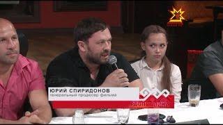 """Премьера фильма """"Егор Шилов"""""""
