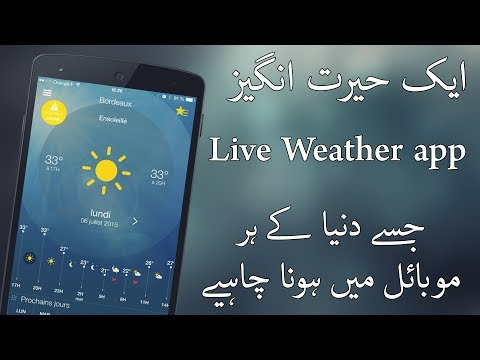 Amazing HD Live Weather App For Android