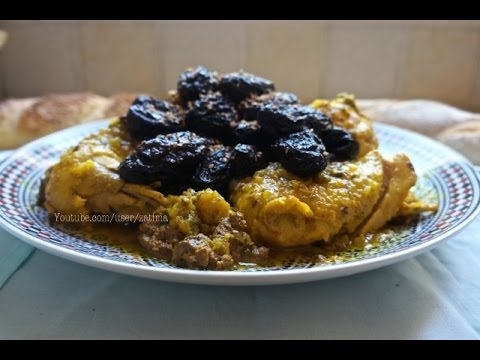 Moroccan Cuisine Chicken Tagine with Prunes Sweet and Savory Authentic Moroccan Cuisine
