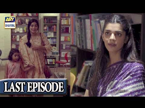 Aakhri Station - Last Episode - 27th March 2018 - ARY Digital Drama