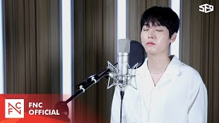 SF9 INSEONG - 너를 사랑하고 있어 (백현) Cover Ver.