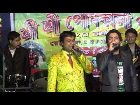 HridayPur Netaji Sangha Pathagar (Arkestra)Dipayan Z Bangla