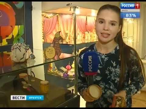 Выпуск «Вести-Иркутск» 05.12.2019 (14:25)