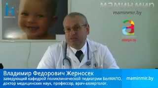 Уход за кожей ребенка с атопическим дерматитом