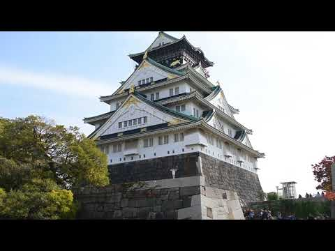 Osaka, Japan - Osaka Castle - Full Tour HD (2017)