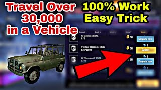 Travel Over 30000m in a Vehicle Mission Pubg Mobile