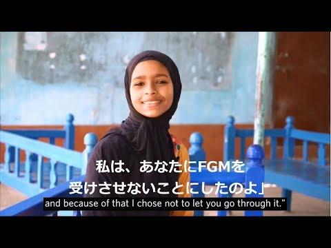 ファトマ、13歳、エジプト