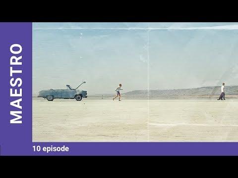 Maestro. Episode 10. Russian TV Series. StarMedia. Adventure Drama. English Subtitles