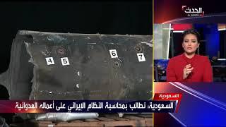 انتهاكات ايران في الشرق الاوسط