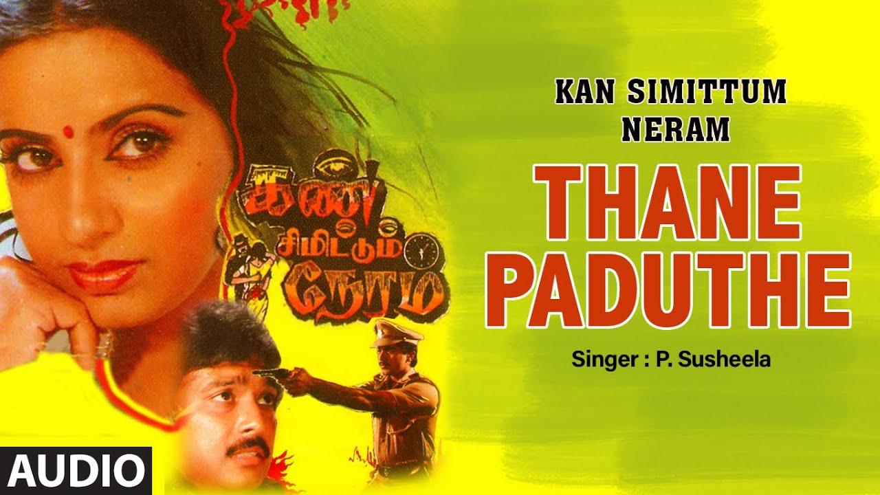 Thane Paduthe Audio Song   Tamil Movie Kan Simittum Neram  Karthik,Ambika,RSarathkumar  VSNarasimman