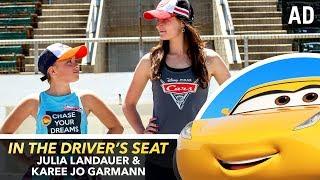 In The Driver's Seat | Julia Landauer and Karee Jo Garmann | Pixar