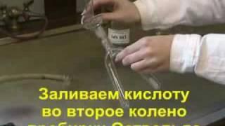 Opredelenie atomnoi massi metalla