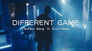 王嘉爾Jackson Wang - Different Game ft. Gucci Mane Choreography by Ting | TPD