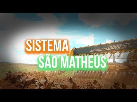Vídeo - 5 Série 5 - Sistema São Matheus no município de Camapuã estado do MS.