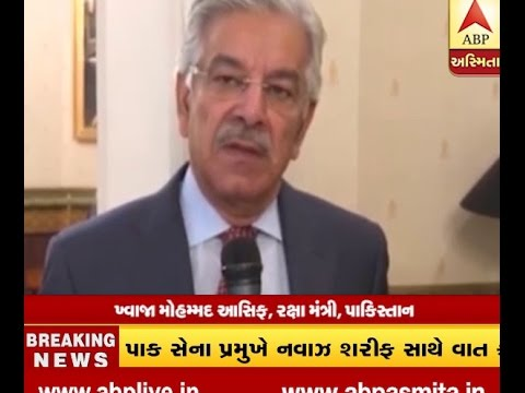 Pakistan Defence Minister Reaction On Indian Army Surgical Strike