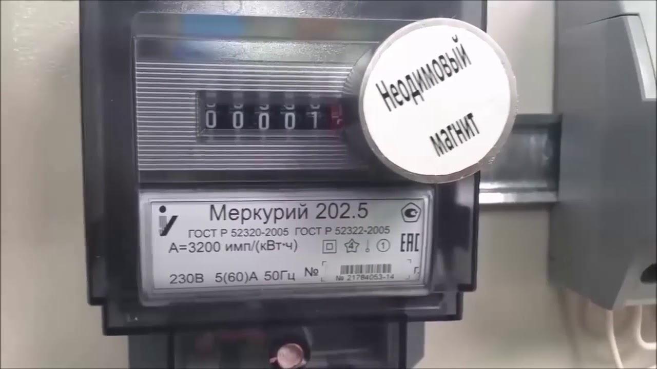 Как изготавливают магниты и где они применяются (Наука 2.0) от .