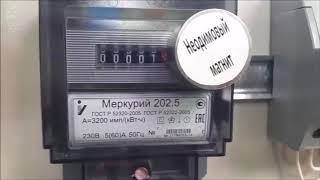 видео Продажа неодимовых магнитов
