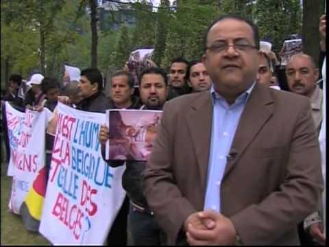 طالبو لجوء عراقيون يتظاهرون