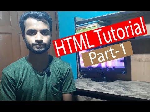 HTML Tutorial Part-1 (Bangla). thumbnail