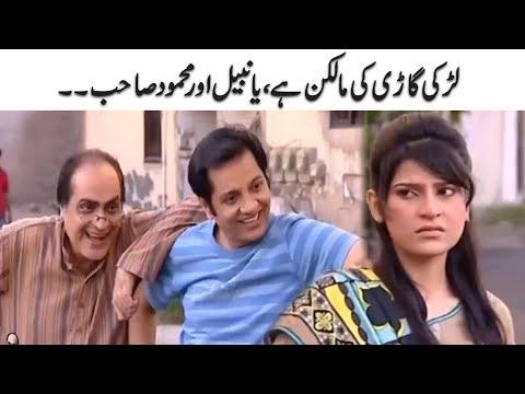 Larki Gari Ki Malkin Hai, Ya Nabeel Aur Mehmood Sahab.. thumbnail