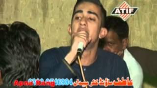Hafiz Gujjar from UK - Dadyal - Pothwari Sher - 2013 [0653]